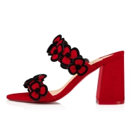 Shoes - Tres Pansy - Christian Louboutin